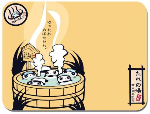 Tare Panda Onsen Bath Mouse Mat Japanese Animation Kawaii Mouse pad